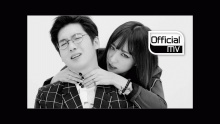 Fire - Mad Clown, Jinsil (Of Mad Soul Child)