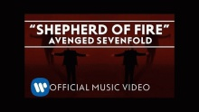 Shepherd Of Fire – Avenged Sevenfold – Авенгед Севенфолд –