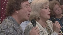 We Have This Moment Today (feat. Bill Gaither and Ivan Parker) (Live) - Bill & Gloria Gaither