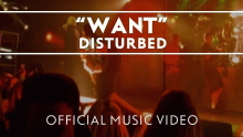 Want – Disturbed – Дистурбед – Вант