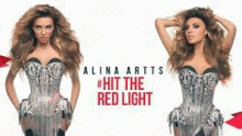 Hit The Red Light - Алина Артц