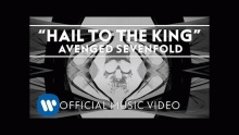 Hail To The King – Avenged Sevenfold – Авенгед Севенфолд –